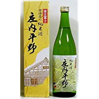 山形のお酒、栄光冨士 純米 庄内平野 720ml(四合)瓶  化粧箱入