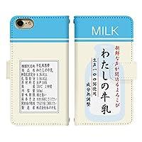 Carine AQUOS EVER SH-02J ベルト有り 手帳型 スマホケース スマホカバー di408(G) 牛乳 ミルク 牛乳パック アクオスフォン アクオスホン スマートフォン スマートホン 携帯 ケース アクオス アクオスエバー 手帳 ダイアリー フリップ スマフォ カバー