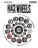 HIACE WHEELS STYLE BOOK (CARTOPMOOK)