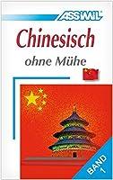 ASSiMiL Selbstlernkurs fuer Deutsche / Assimil Chinesisch ohne Muehe: Lehrbuch Band 1 (Niveau A1 - A2) mit 448 Seiten, 49 Lektionen, ueber 150 Uebungen mit Loesungen