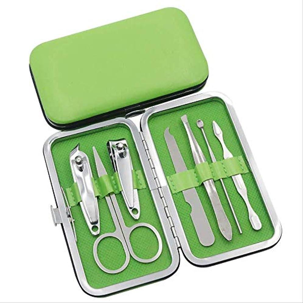 センチメンタルコック複合7本の爪切りマニキュアケアツール爪切りのカラーネイルマニキュアはさみセット 緑(ppバッグ)