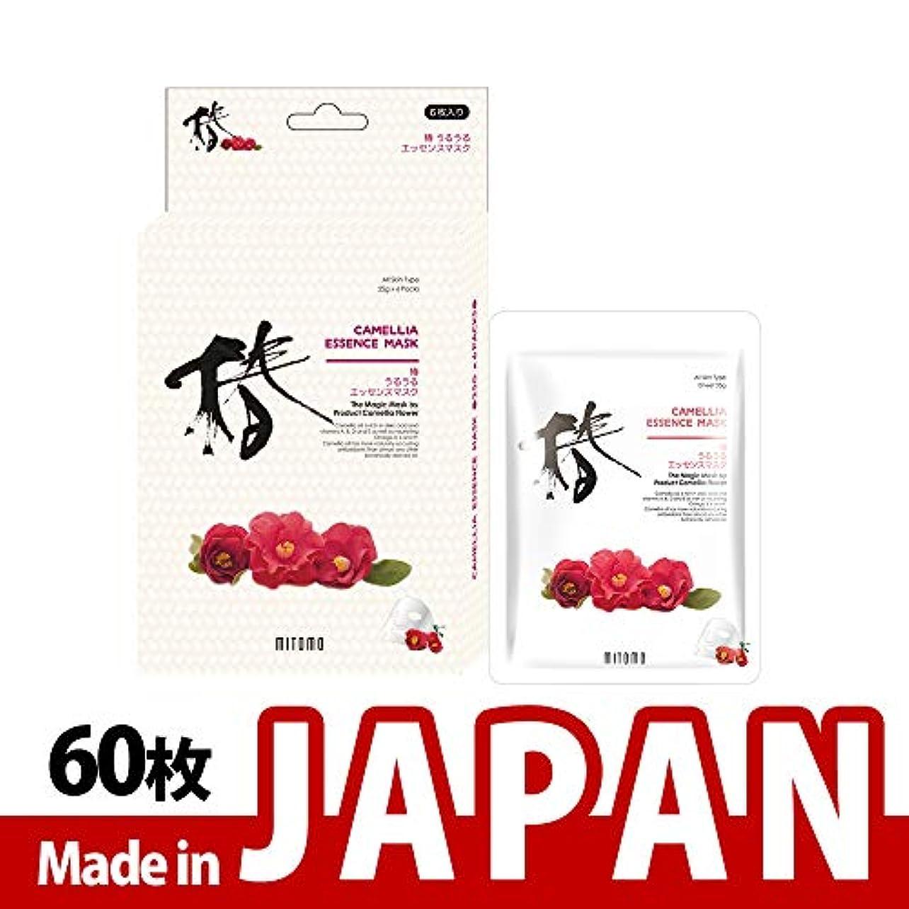 有能な科学者フィードバックMITOMO【JP512-D-0】日本製シートマスク/6枚入り/60枚/美容液/マスクパック/送料無料