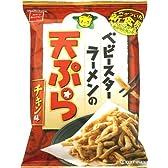 おやつカンパニー ベビースターラーメンの天ぷらチキン 52g×12袋