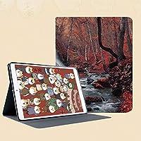 iPad Mini 3/2 / 1 ケース 超薄型 超軽量 TPU ソフトスマートカバー オートスリープ機能 衝撃吸収 二つ折りスタンド滝と秋の森シルバーストリーム秋クリミア半島の自然
