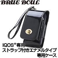 BlueBowl アイコス(IQOS®)専用 ロック式 エナメル ケース ヒートステック 本体 収納 ケースに入れたまま充電可能 キャリーケース『ケース専用ストラップ付』IQOS 2.4 Plus 対応 (エナメルブラック)