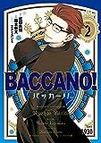 バッカーノ! 2巻 (デジタル版ヤングガンガンコミックス)