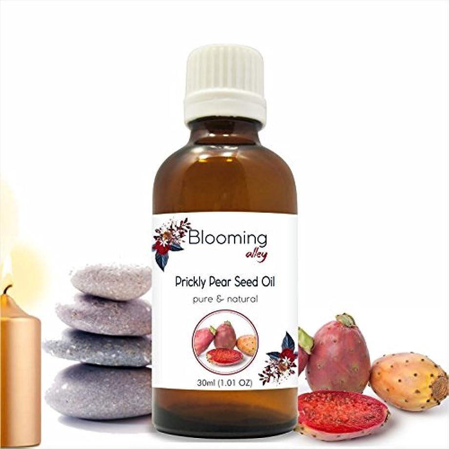子猫休みボックスPrickly Pear Seed Oil (Opuntia Ficus-Indica) Carrier Oil 30 ml or 1.0 Fl Oz by Blooming Alley