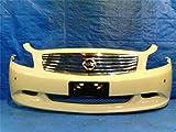 日産 純正 スカイライン V36系 《 PV36 》 フロントバンパー 62022-JK45A P80600-17015175