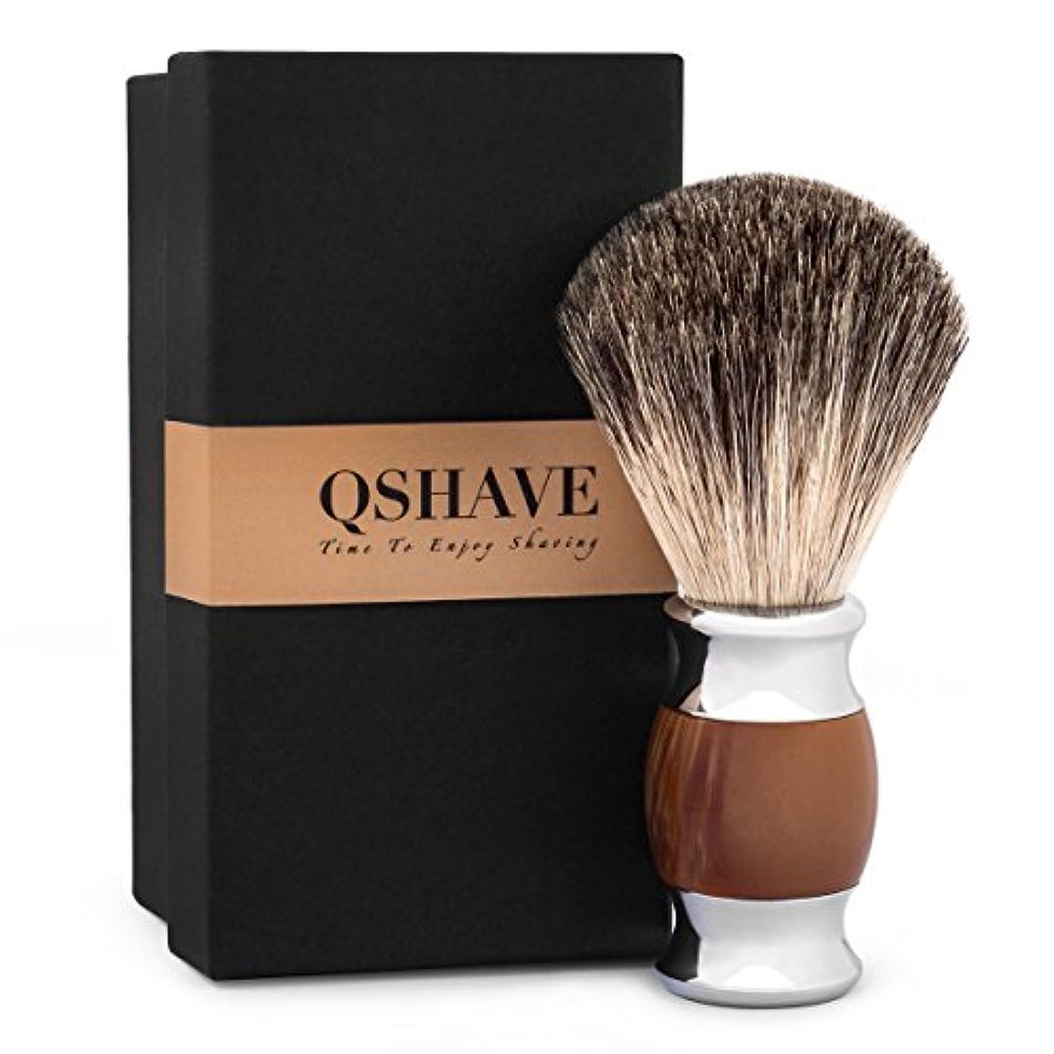 面倒休日ポルティコQSHAVE 100%最高級アナグマ毛オリジナルハンドメイドシェービングブラシ。人工メノウ ハンドル。ウェットシェービング、安全カミソリ、両刃カミソリに最適