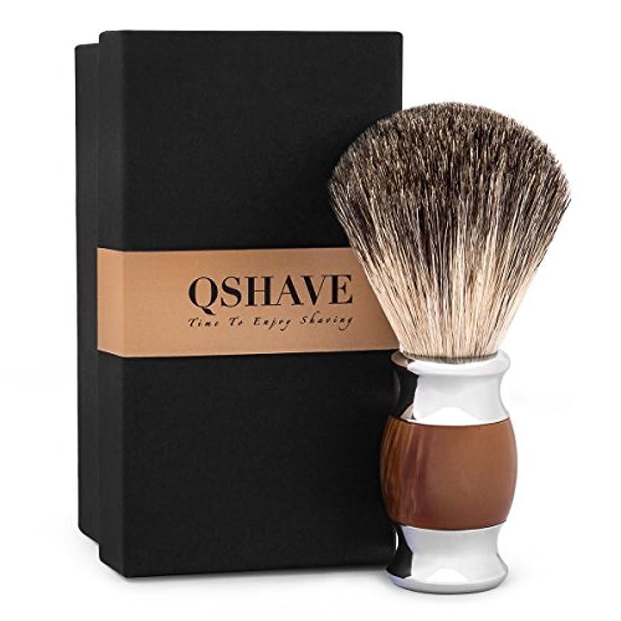 焼く音楽を聴く関与するQSHAVE 100%最高級アナグマ毛オリジナルハンドメイドシェービングブラシ。人工メノウ ハンドル。ウェットシェービング、安全カミソリ、両刃カミソリに最適