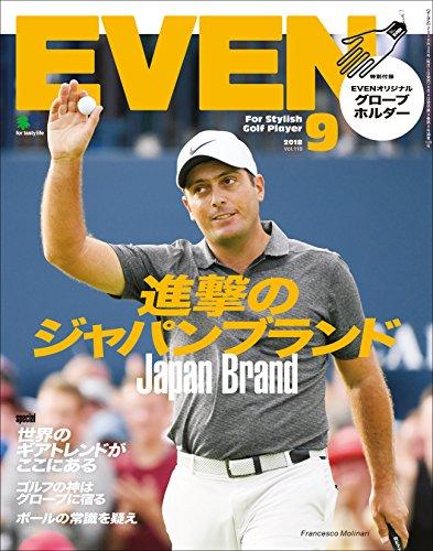 EVEN 2018年9月号 Vol.119[雑誌]...