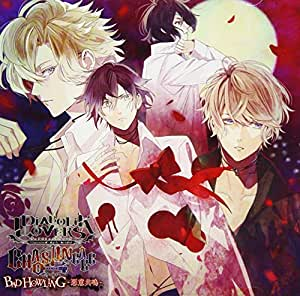DIABOLIK LOVERS CHAOS LINEAGE「BAD HOWLING-惡意共鳴-」