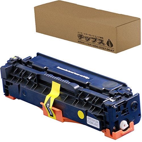 キヤノン(CANON) CRG-318-418Y イエロー <日本製パウダー使用>【互換トナーカートリッジ】印刷枚数:イエロー約2,900枚(A4用紙・画像面積比5%で連続印刷したときの参考値)対応機種:LBP7600C LBP7200C LBP7200CN「JAN:4582480212747」インクのチップスオリジナル