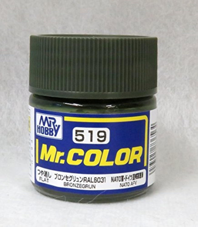 Mr.カラー C519 ブロンセグリュンRAL6031