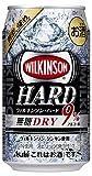 ウィルキンソン ハード 無糖ドライ 缶 350ml×24本