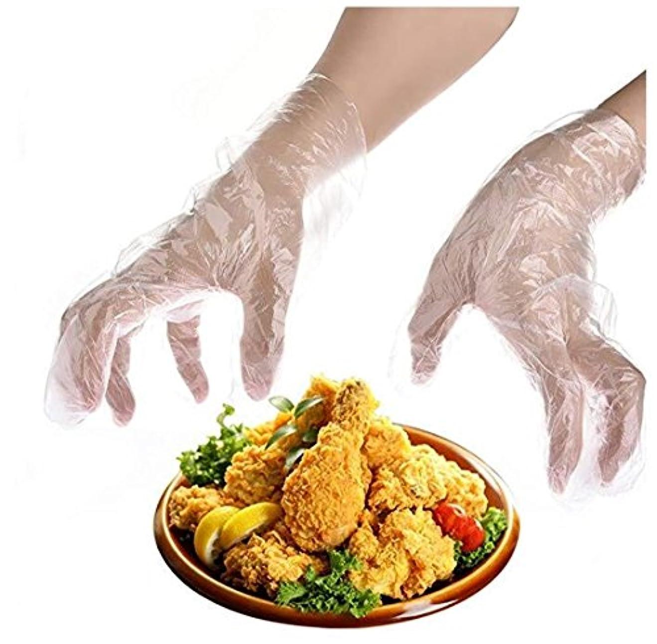 評価可能撤退静的Heyuni.使い捨て手袋 極薄ビニール手袋 ポリエチレン 透明 実用 衛生 100枚