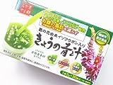 京都やまちや きょうの青汁 葛の花由来イソフラボン入り 宇治抹茶風味