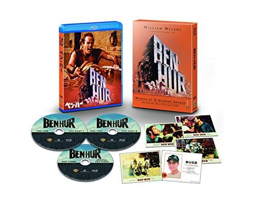 【初回限定生産】ベン・ハー 日本語吹替音声追加収録版 ブルーレイ[Blu-ray/ブルーレイ]