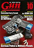 Gun Professionals19年10月号