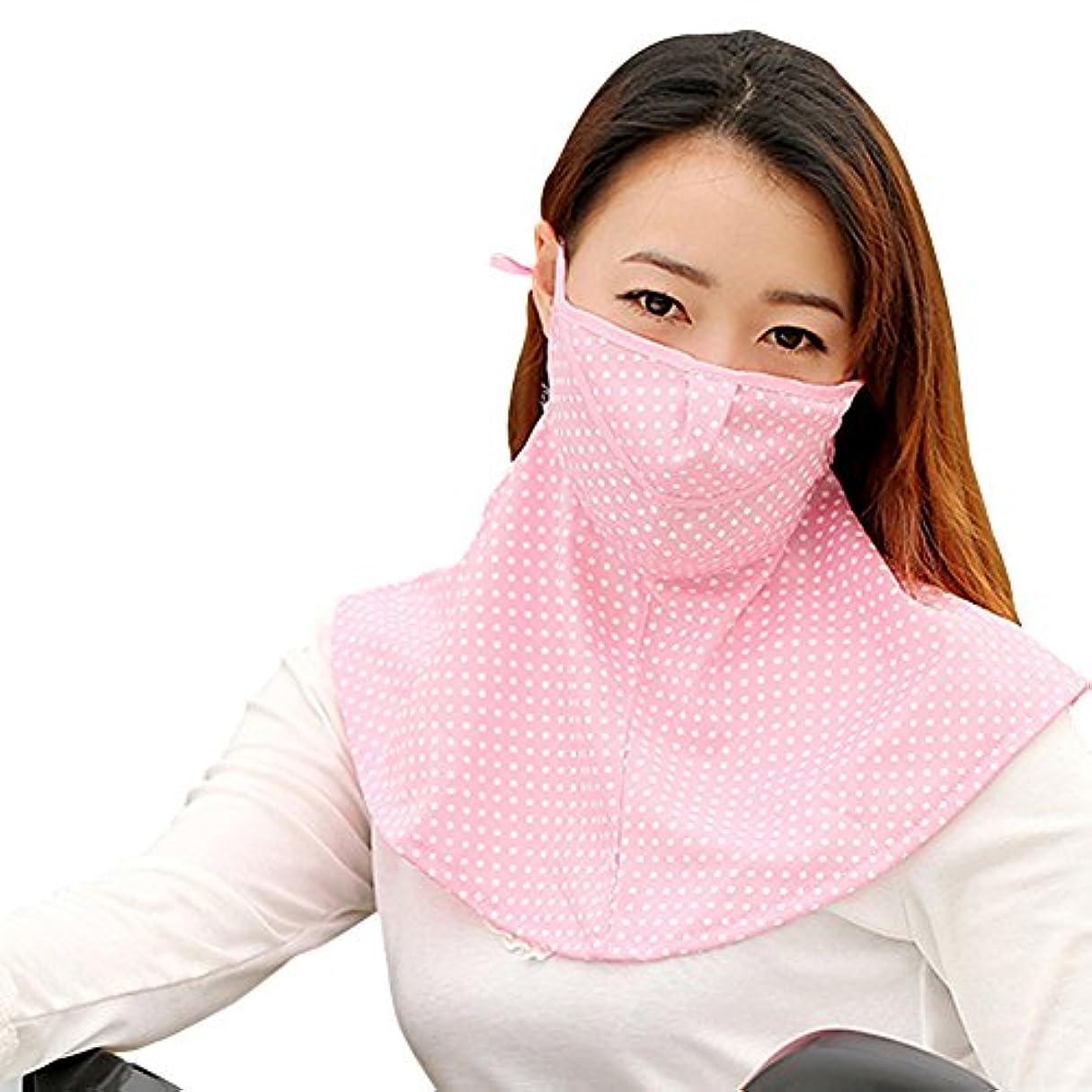 ラジエーター水素親指PureNicot 日焼け防止 フェイスマスク UVカット 紫外線対策 農作業 ガーデニング レディース 首もともガード 3D UVマスク (ピンク ドット)