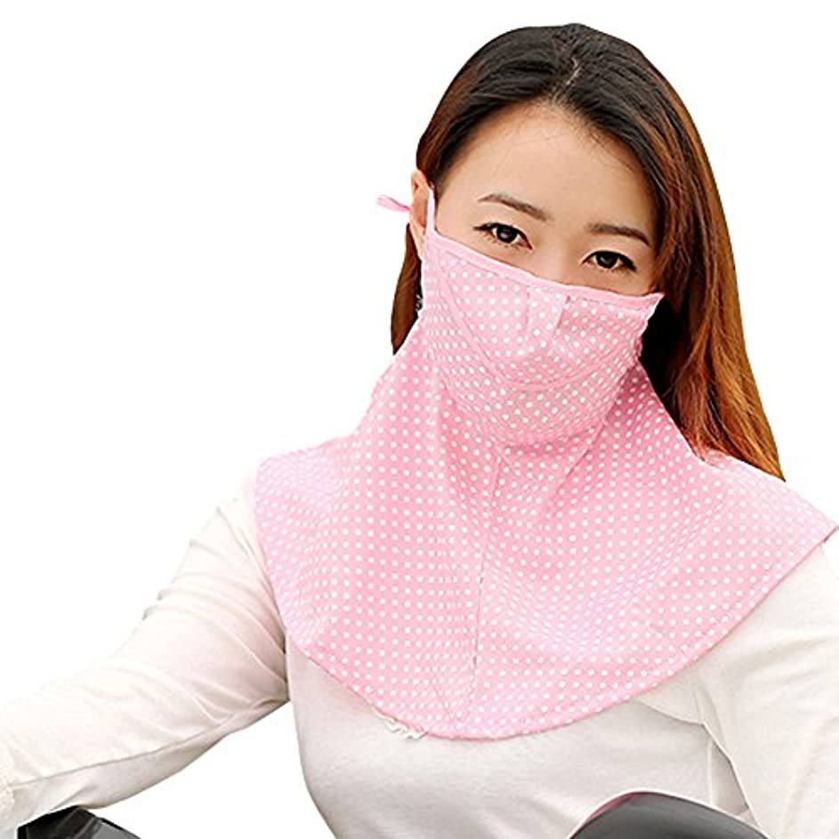 キーストリップ瞑想するPureNicot 日焼け防止 フェイスマスク UVカット 紫外線対策 農作業 ガーデニング レディース 首もともガード 3D UVマスク (ピンク ドット)