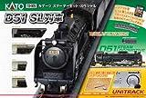 KATO Nゲージ スターターセットスペシャル D51 SL列車 10-005 鉄道模型入門セット   (カトー(KATO))