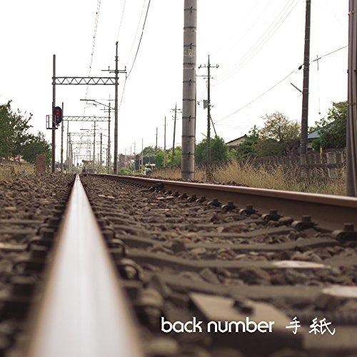 Number back 海岸 通り