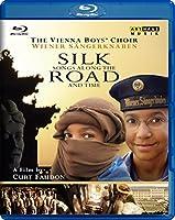 SILK ROAD (2008) [Blu-ray]