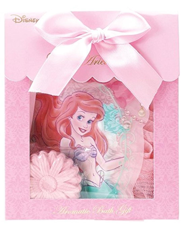 実際の感謝祭被害者ディズニー 入浴剤 ギフトセット アロマティックバスギフト アリエル DIP-93-02