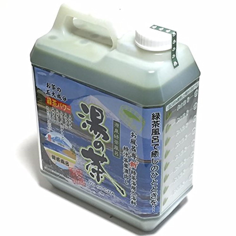 対抗時々時々露緑茶のお風呂に入ろう??静岡茶葉100% 高濃度カテキン 緑茶入浴化粧品 湯の茶 大容量4リットル