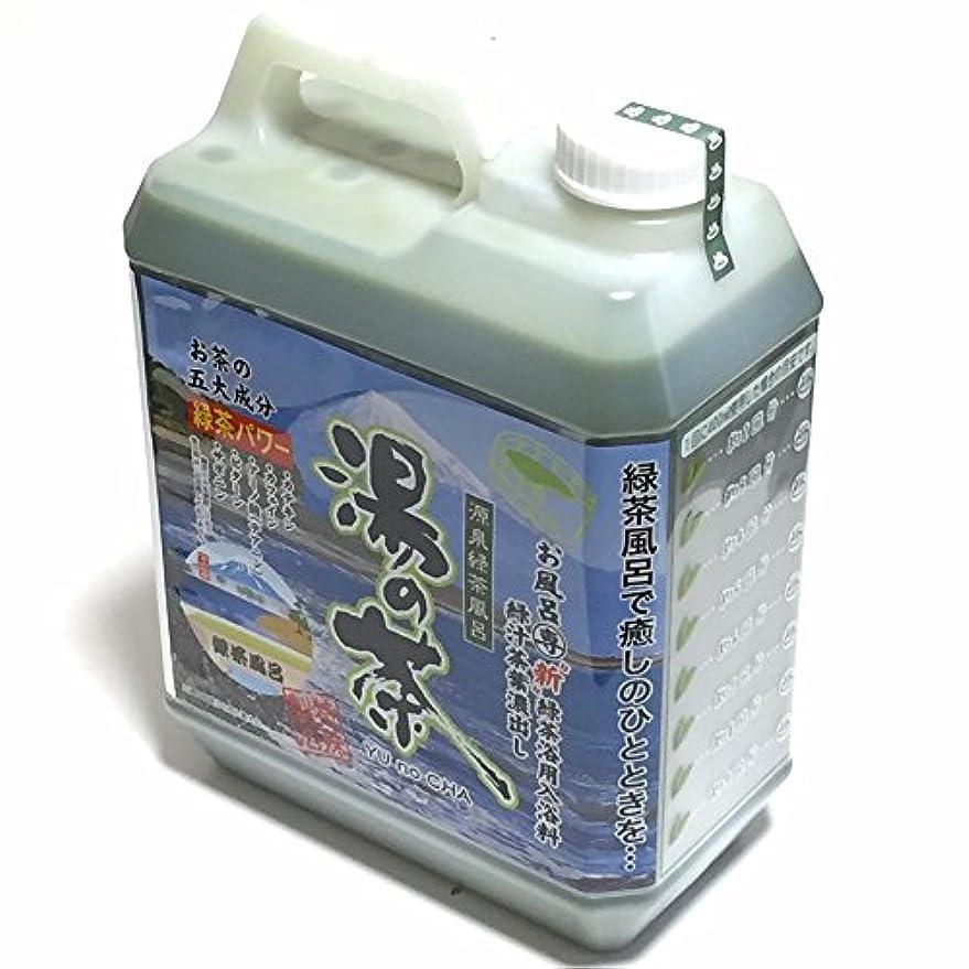 ながら動機無駄だ緑茶のお風呂に入ろう??静岡茶葉100% 高濃度カテキン 緑茶入浴化粧品 湯の茶 大容量4リットル