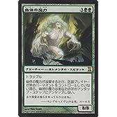 マジック:ザ・ギャザリング 幽体の魔力/Spectral Force (レア) / 時のらせん / シングルカード TSP-217-R