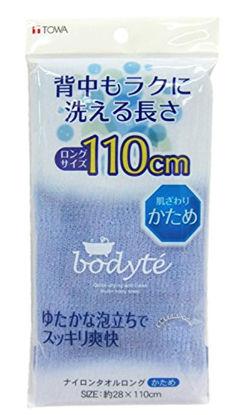 有望速報塩BO ナイロンタオル ロング かため (縦28×横110cm) ブルー
