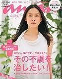 an・an (アン・アン) 2012年 4/18号 [雑誌]