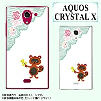 SoftBank AQUOS CRYSTAL X 402SH ケース カバー たぬき レース 花 白 アクオス クリスタル スマホケース スマホカバー ソフトバンク