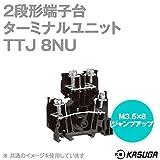 春日電機 TTJ8NU マルチレール式端子台 ターミナルユニット (2段形端子台) (小型) (DINレール) (2mm2) (20A) (20P入) NN