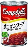 キャンベル オニオンスープ EO缶 305g×4缶