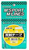 MYS反射テープ ブルー(3mm×8m) MM-40
