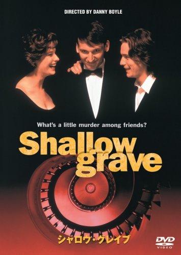 シャロウ・グレイブ [DVD]の詳細を見る