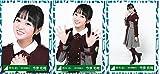 【今泉佑唯 3種コンプ】欅坂46 会場限定生写真/3rdシングルオフィシャル制服衣装