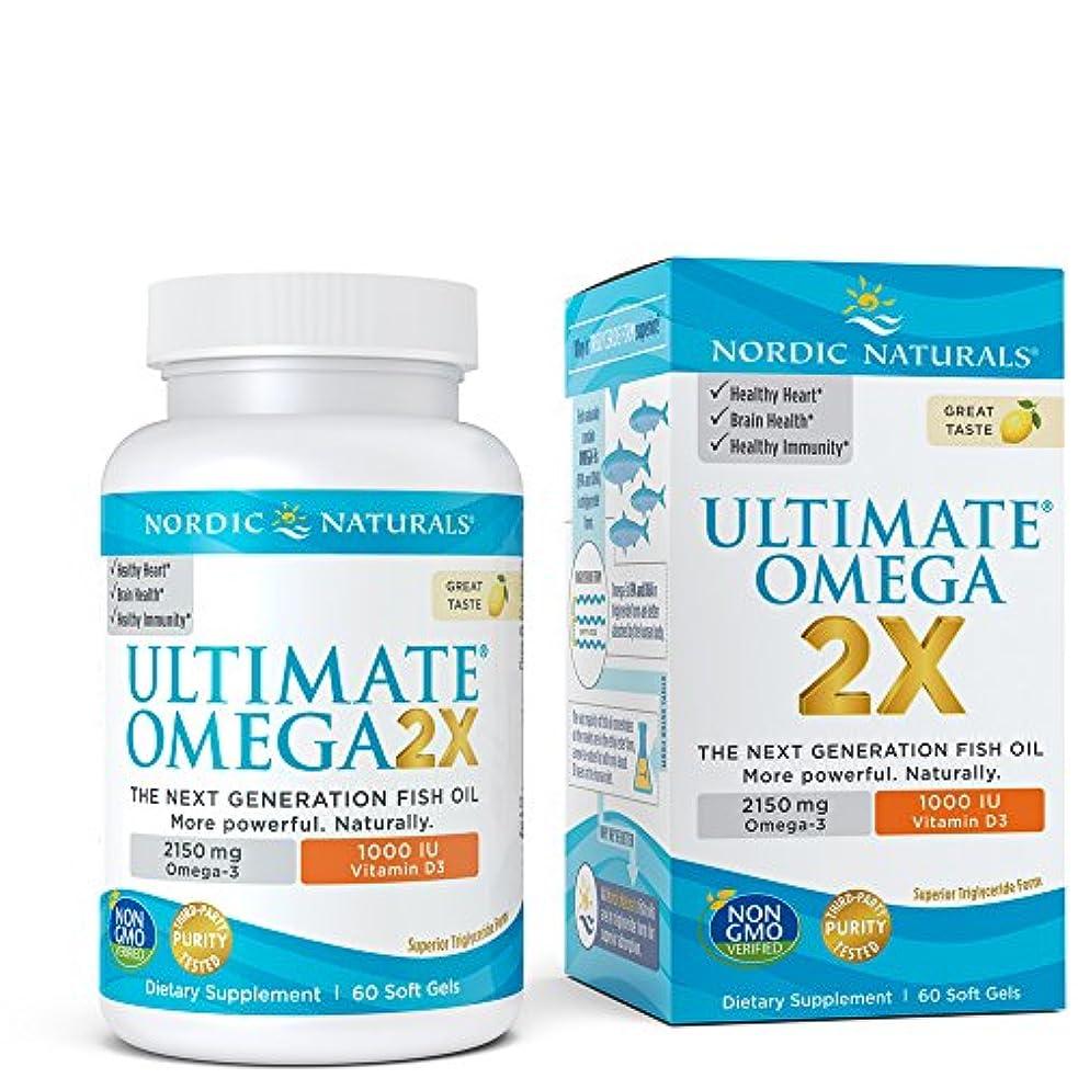 トーナメントピース葉っぱNordic Naturals Ultimate Omega 2x with D3, Lemon アルティメットオメガ 2x ウィズ D3 レモン味 60錠 [海外直送品]