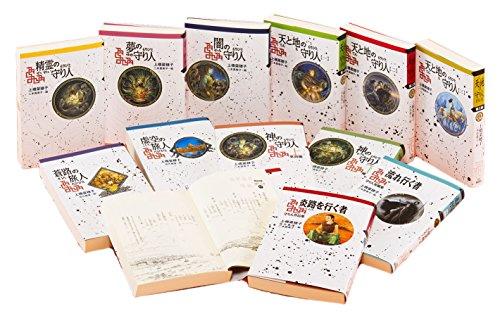 上橋菜穂子「守り人」軽装版完結12巻セット (軽装版偕成社ポッシュ)