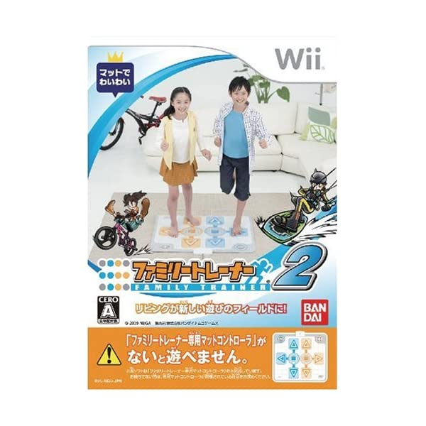 ファミリートレーナー2 - Wiiの商品画像