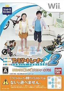 ファミリートレーナー2 - Wii