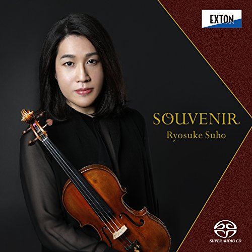 Souvenir~周防亮介デビュー!