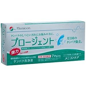メニコン プロージェント タンパク除去(ハード用) 7ペア (コンタクトケア用品)
