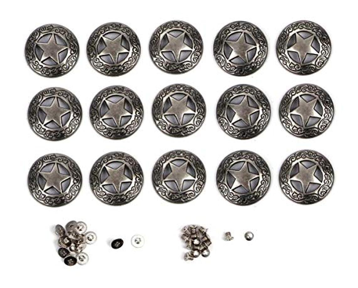 食料品店公演骨髄レザークラフト アンティーク スター ネジ式 28mm コンチョ シルバー 15個セット メタル ボタン