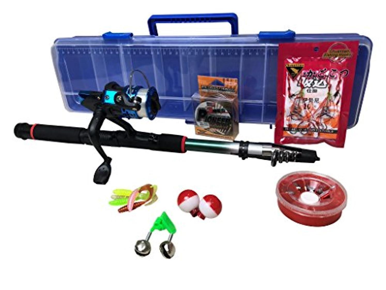 脅かす必須報酬安住商事 コンパクト 豪華フィッシングセット 釣り竿 釣り具 初心者