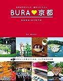 BURA 京都