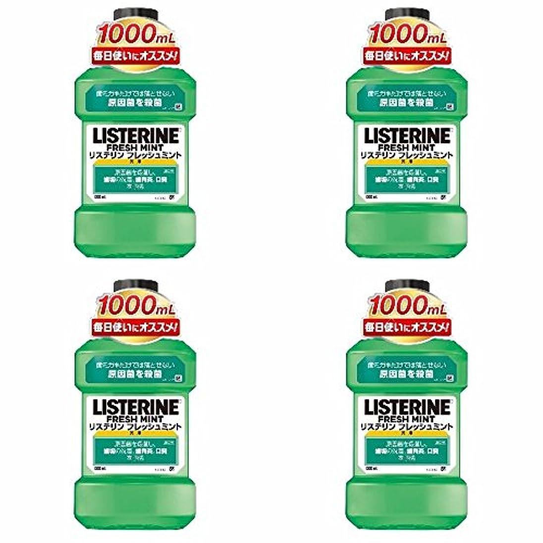 反逆者ページリラックス【まとめ買い】薬用 LISTERINE リステリン フレッシュミント 1000ml×4個